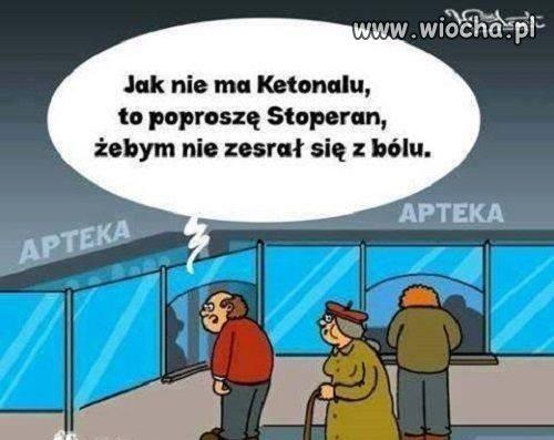Ketanol