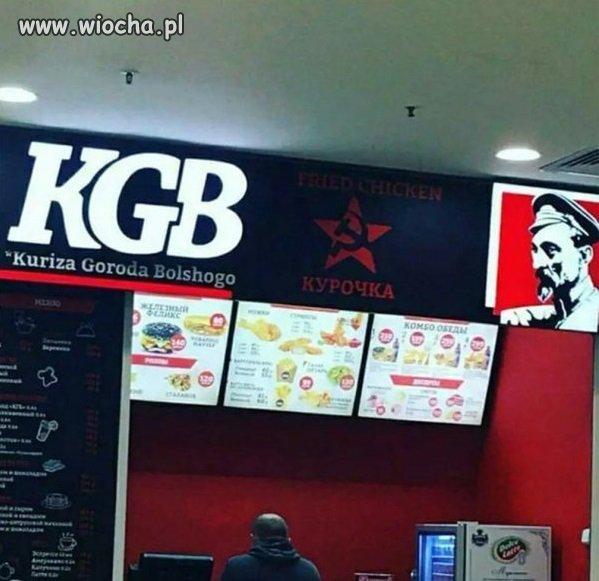 KFC w Rosji