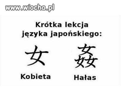 Krotka-lekcja-jezyka-japonskiego